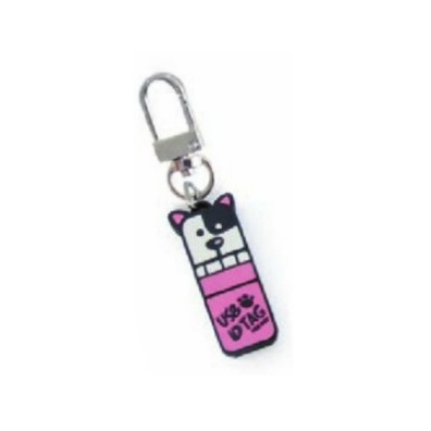 Pet USB Identity Tag cat